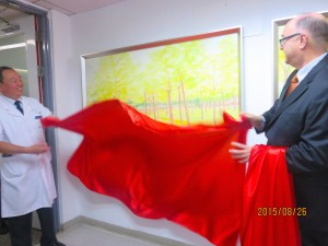 2.Prof Wu & Amb unveil copy b
