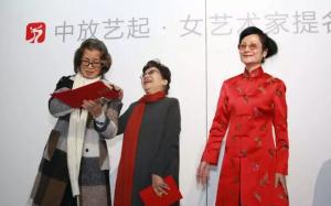 he-yun-lan-and-pang-yuan-with-huang-qian-copy