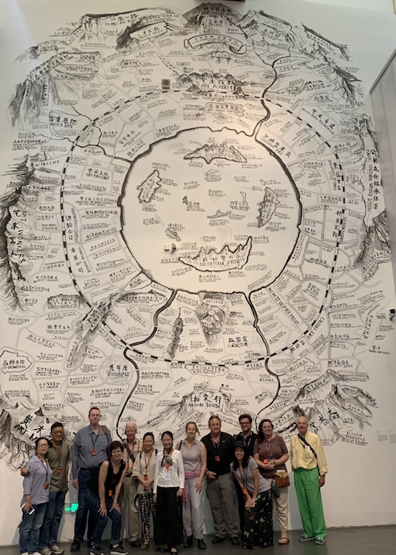 Royal Asiatic Society - Beijing , tour of Mappa Mundi  at  UCCA .