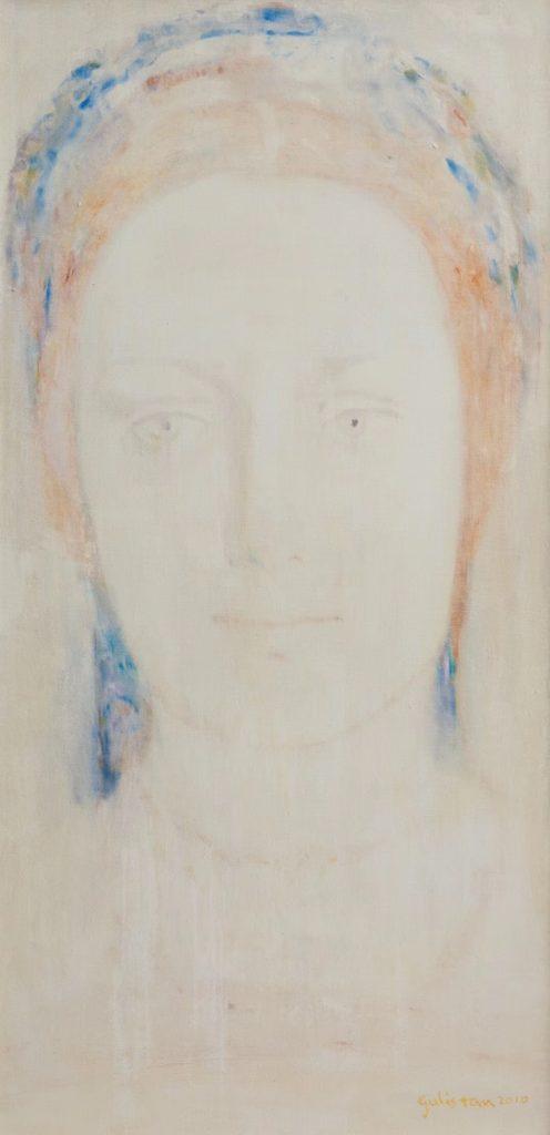 Memory of a Portrait II  Gulistan