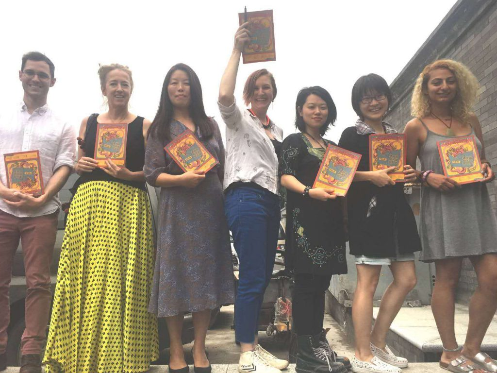 The Poetic Refractions Team  Spittoon launch of 5th issue